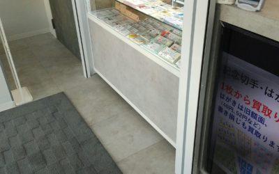フリーチケット太閤店店舗写真3