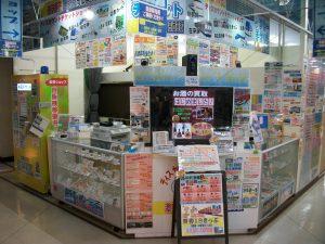 ドン・キホーテ可美店店舗画像