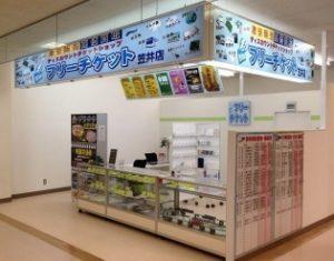 リブロス笠井店店舗画像