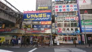 フリーチケット秋葉原店店舗画像