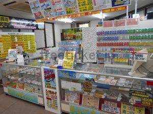 浜松駅前店店舗画像